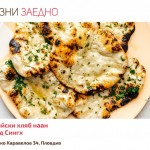 FB-Event-cover_Naan-bread_a-1-1024x536