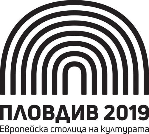 Пловдив 2019