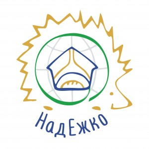 nadezhko-logo-last-blue-page-001