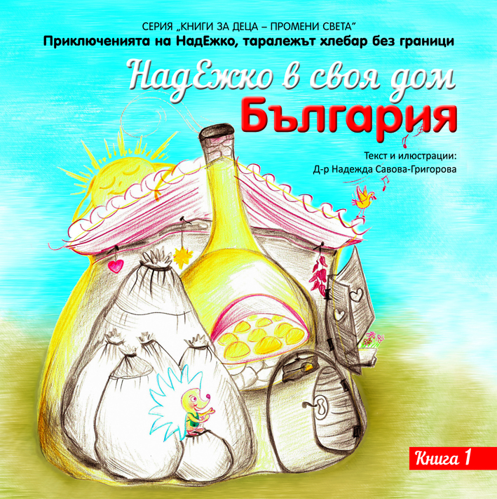 cover_front_small